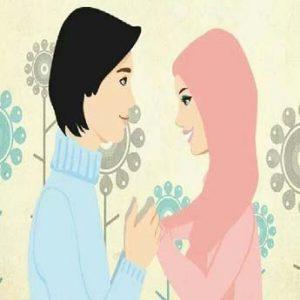 از دیدگاه اسلام