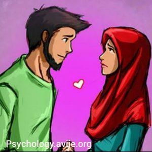روانشناسی روابط قبل از ازدواج