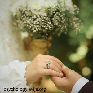 مشاوره و ازدواج