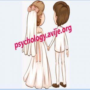 رجوع به استخاره برای ازدواج