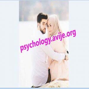 ضرورت آشنایی برای ازدواج