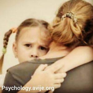 ترس در کودکان دبستانی