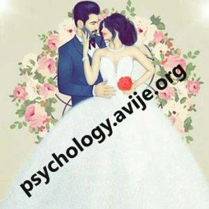 تست ازدواج موفق برای انتخاب همسر