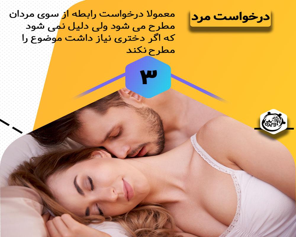 روانشناسی معاشقه قبل از ازدواج