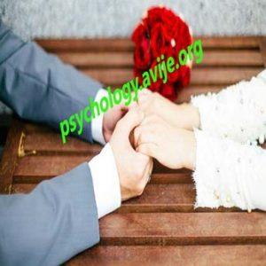 شرایط ازدواج موفق برای پسران