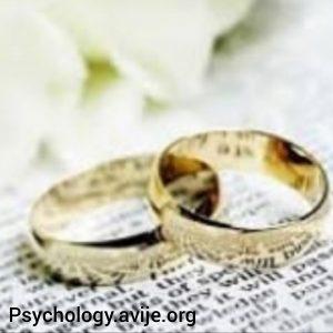 مشاوره آنلاین ازدواج موفق