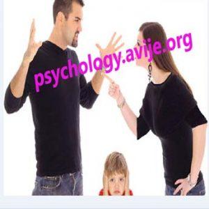 عوامل مشکلات زناشویی زوج های جوان