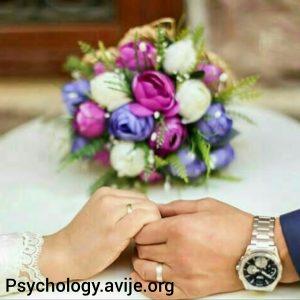 مدیریت مسائل قبل از ازدواج