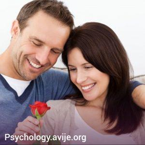 آمادگی ازدواج از لحاظ روحی _ روانی