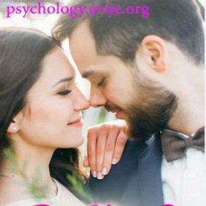 رابطه عشق و ازدواج
