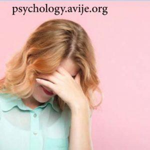 مشکلات اختلال اضطراب فراگیر