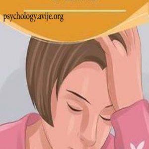 عوامل ایجاد اختلال استرس پس از سانحه