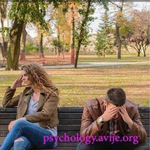 مشاوره در ارتباطات عاطفی