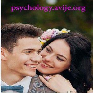 معیارهای ازدواج موفق از دیدگاه روانشناسی