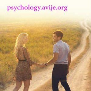 شاخص های ازدواج موفق از نظر روانشناسی