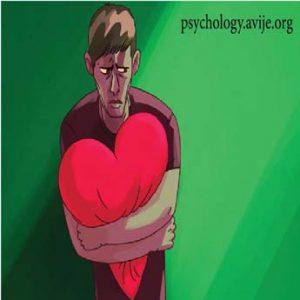 با مشکلات عشق