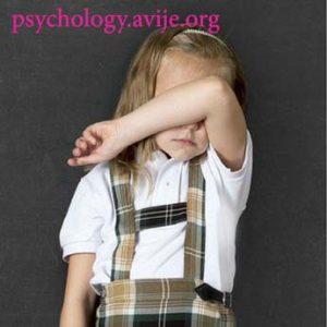علائم کمرویی کودکان