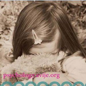 تشخیص کودکان کمرو و خجالتی
