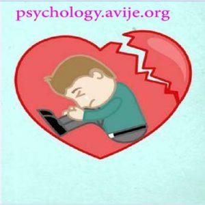 علائم و مشکلات عشق یک طرفه