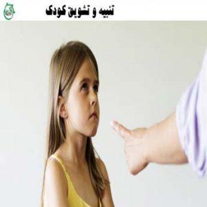 چگونه مانع دست زدن کودک به وسایل دیگران شویم؟