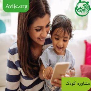 چگونگی پوشش والدین در مقابل فرزندان