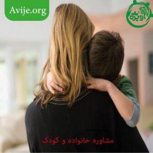 پوشش والدین در مقابل فرزندان
