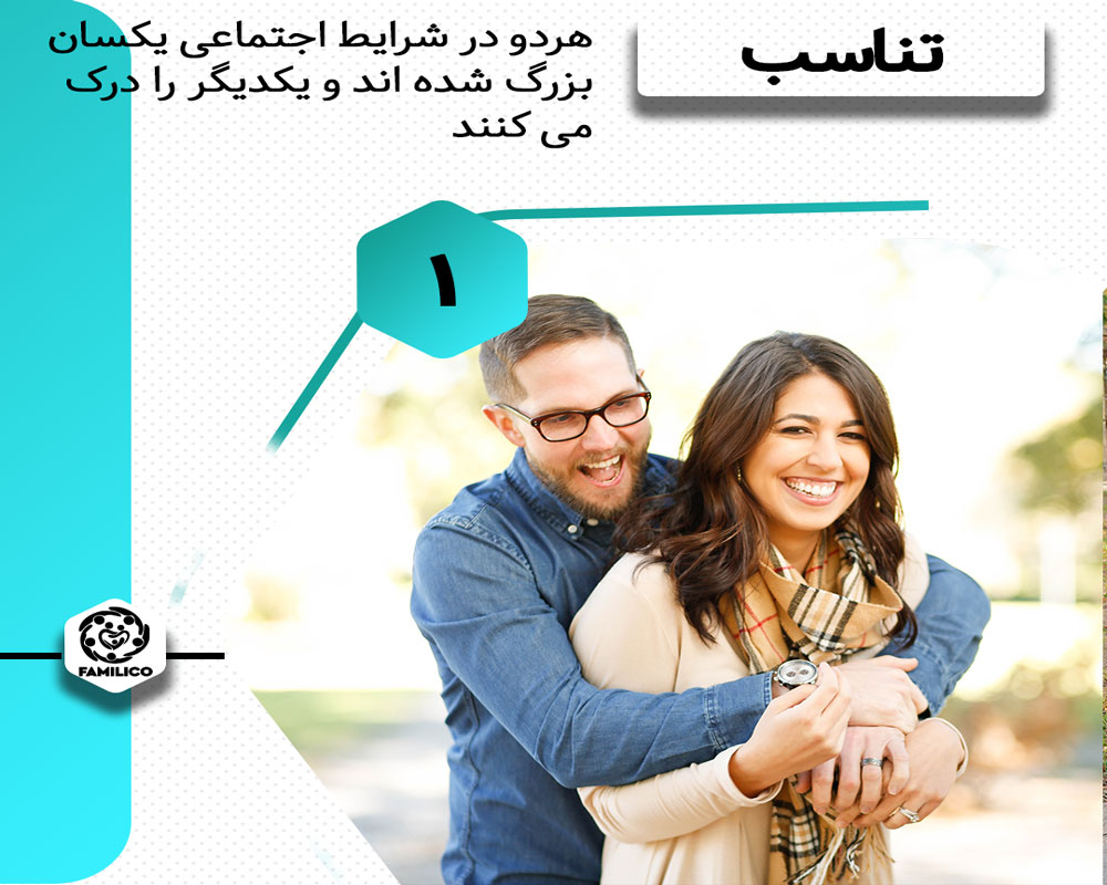 بهترین اختلاف سنی برای ازدواج