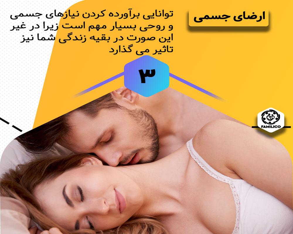 معیارهای مناسب ازدواج برای انتخاب همسر و زندگی موفق