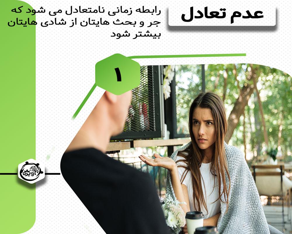 سزد شدن در دوران نامزدی