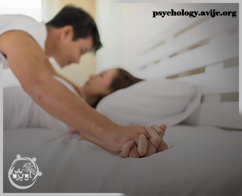 پایین بودن میل جنسی - علل و درمان کاهش میل جنسی چیست