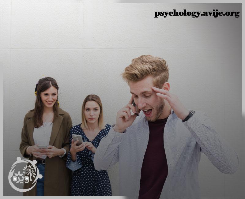 مشاوره تلفنی خیانت همسر و درمان خیانت