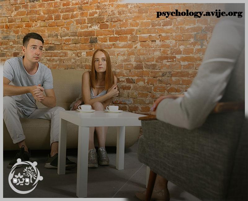 مشاوره زناشویی ( آنلاین ، تلفنی و حضوری )
