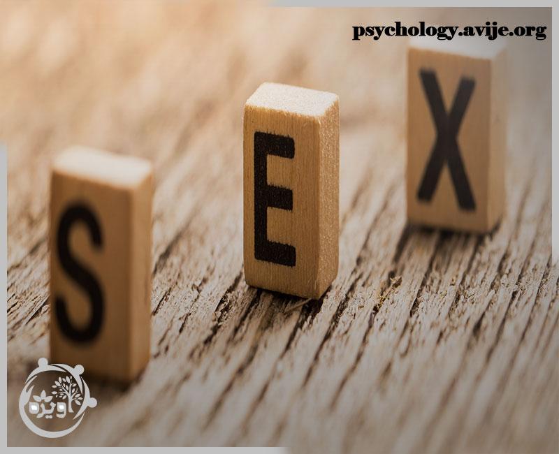 آیا اعتیاد به سکس واقعا بیماری است؟